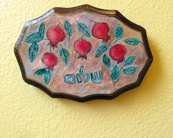 SHALOM Sign, Hand PaintedPomegranate Art, Pomegranate Painting, Art for Peace, Hanukkah Gift, Pomegranate Tree, Painting on Wood, Hebrow