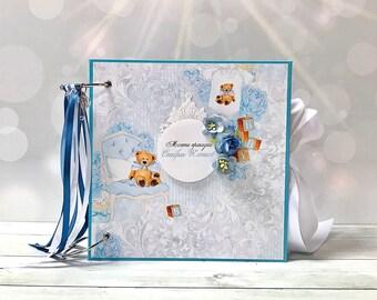 Baby Album, Baby Memory Book, Baby Boy Scrapbook Album, Personalized Baby Boy Journal, Baptism Gift, Christening Gift, Baby shower gift