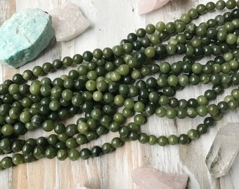 8mm Canadian Jade Rounds, Canadian Jade Beads, Green Jade, Nephrite Jade, Jade Beads, Green Jade Beads, Jade, BC Jade, 8mm Jade,