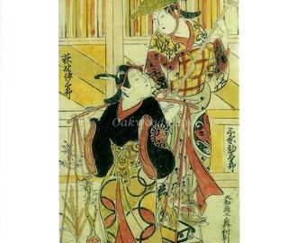 FLOWER SELLER & Street Musician by Okumura Toshinobu, Vintage Japanese 2-Sided Color Book Art Print, FREE Shipping