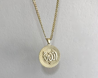 Allah Necklace - Arabic Allah Necklace - Arabic Name Necklace - Custom Arabic Necklace - Allah Pendant - Allah - Mothers Day Gift