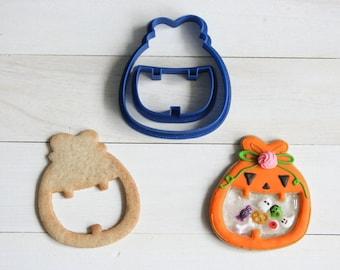 Happy pumpkin cookie cutter