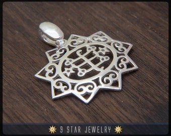 Sterling Silver 9 Star Bahai Pendant w/ Ring Stone Symbol - BPS13