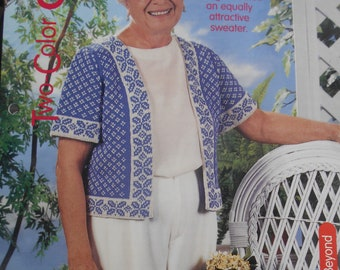 Two Color Cardigan, White Birches, Pattern Leaflet #127110, 2000