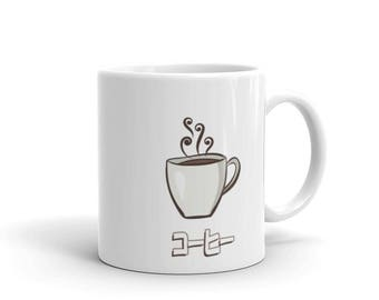 Japanese Word for Coffee Morning Brew Mug