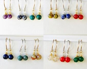 Beaded Earrings, Gemstone Earrings, Drop Earrings, Simple Bead Earrings, Bridesmaid Earrings, Flower Girl Earrings, Wedding Earrings