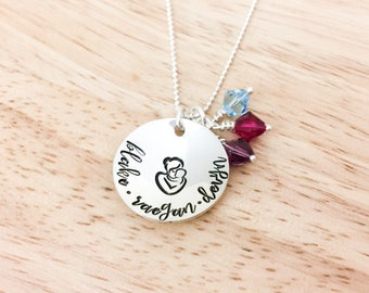 Hand Stamped Mother's Necklace- Sterling Silver Necklace - Name Necklace - Child's Name Necklace - Hand Stamped Jewelry - Personalized Gift