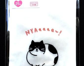 Japanese Cat Bags -  Small Flat Paper Bags - Cute Japanese Cat Speaking - Nyanko - Set of 25