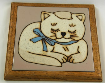 Cat Trivet by Fiesta Tile in Phoenix, AZ.  1983 Country Cat.  Trivet or wall decor for country home.  Good quality, heavy, built to last.