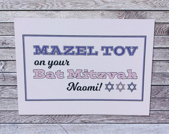 Bat Mitzvah Card Custom Personalized Mazel Tov