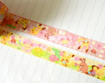 2 Rolls of Limited Edition Washi Tape- Pokemon and Pikachu