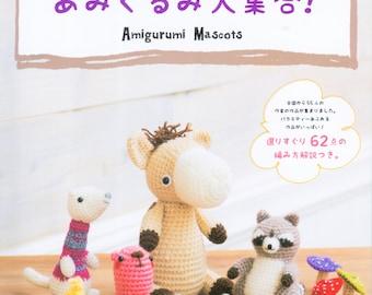 Amigurumi For Dummies Book : Craft book amigurumi etsy