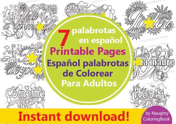 swear words in spanish printable swear words spanish swear you can print coloring pages spanish word coloring pages
