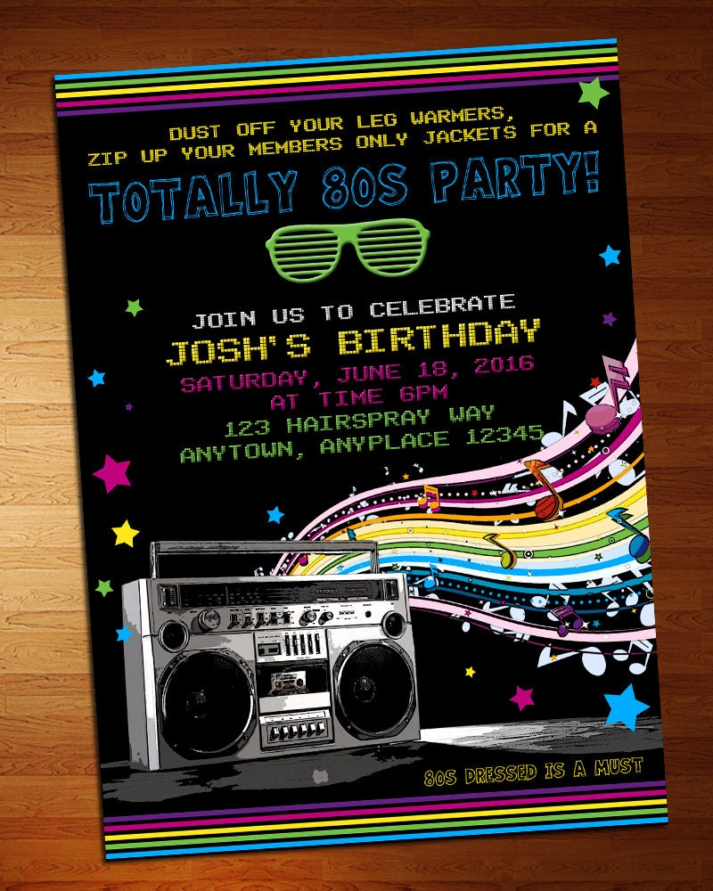 80s Party Invitation 80s Party Retro Invite