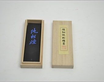 Free Shipping Chinese Calligraphy Material  Hu Kaiwen Extra Fine Pure Pine Soot Ink Stick Ink Block / CXCSY - 62g- 0013P