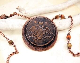 Collier de pièce de monnaie en cuivre avec pièce de monnaie ancienne 5 kopecks 1837