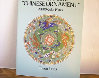 """Vintage Dover Book """"The Complete Chinese Ornament"""" Owen Jones 1990 Decorative Crafts"""