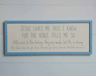 Ready to Ship, Jesus Loves Me, Framed Sign, Farmhouse Style, Hymn Sign, Nursery, Boy's Room, Play Room, Nursery Decor