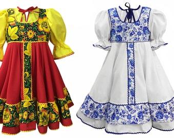 Russian dress sarafan Khokhloma, dance costume gzhel Russian clothing Slavic dress Russian costume traditional dress folk dance dress Russia