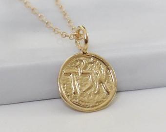Gold necklace, Kabbalah necklace, gold ALD necklace, gold Kabbalah necklace, gold jewelry, Kabbalah jewelry, bat mitzva gift juwish necklace
