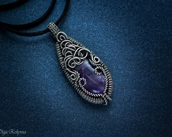 Silver pendant Wire wrapped pendant Gothic Amethyst necklace Wire wrapped jewelry  gift for her OOAK