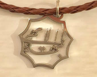 Bahai symbol necklace. From Haifa made of high quality stainless steel. Nine pointed star. Baha'i faith logo. pendant