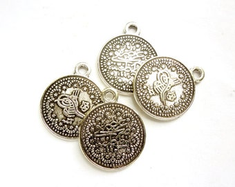 4 Silver Tughra Coin Charms - 27-2