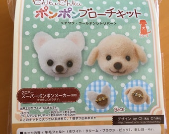 Kit to Make Pom Pom Dog Face Brooches by Felt Wool Chihuahua Golden Retriever