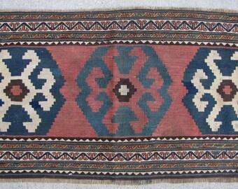 Caucasian Shahsavan Mafrash Kilim - 1'10 x 3'6 - Free shipping!