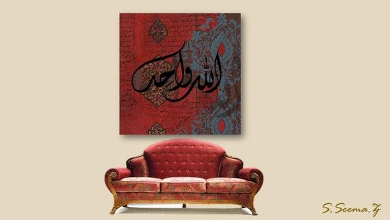 ALLAAH-WAHIDU-Canvas Art Print