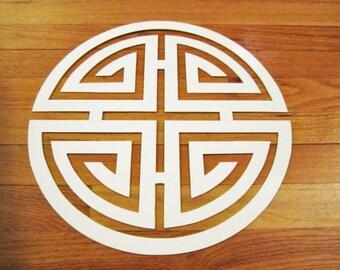Metal Four Blessings - Shou - Wealth Prosperity Luck Symbol Modern Art Design