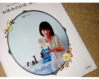 Japanese Pattern Book Easy Sewing Lovely Remake Fashions