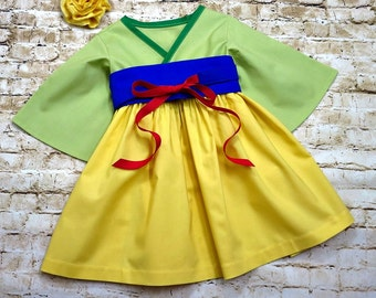 Mulan Dress - Mulan Costume - Mulan Birthday - Birthday Dress - Toddler Girls Dress - Baby Girl Dress  -  Yellow  - Mulan  - 6 mo to 14 yrs