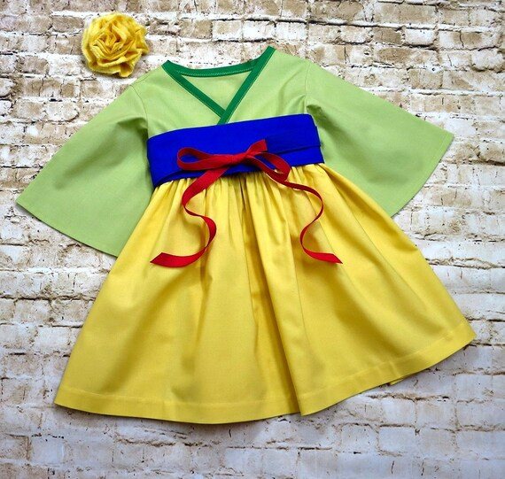 Mulan Dress Mulan Costume Mulan Birthday Birthday Dress