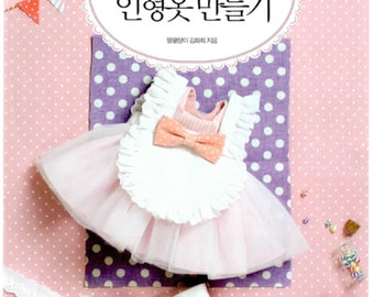 First Time Baby Doll Dress Recipe - Craft Book