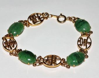 """Vintage EstateAsian 12mm Green Jade CabochonGold Plated Bracelet 11.82 Grams 8"""""""