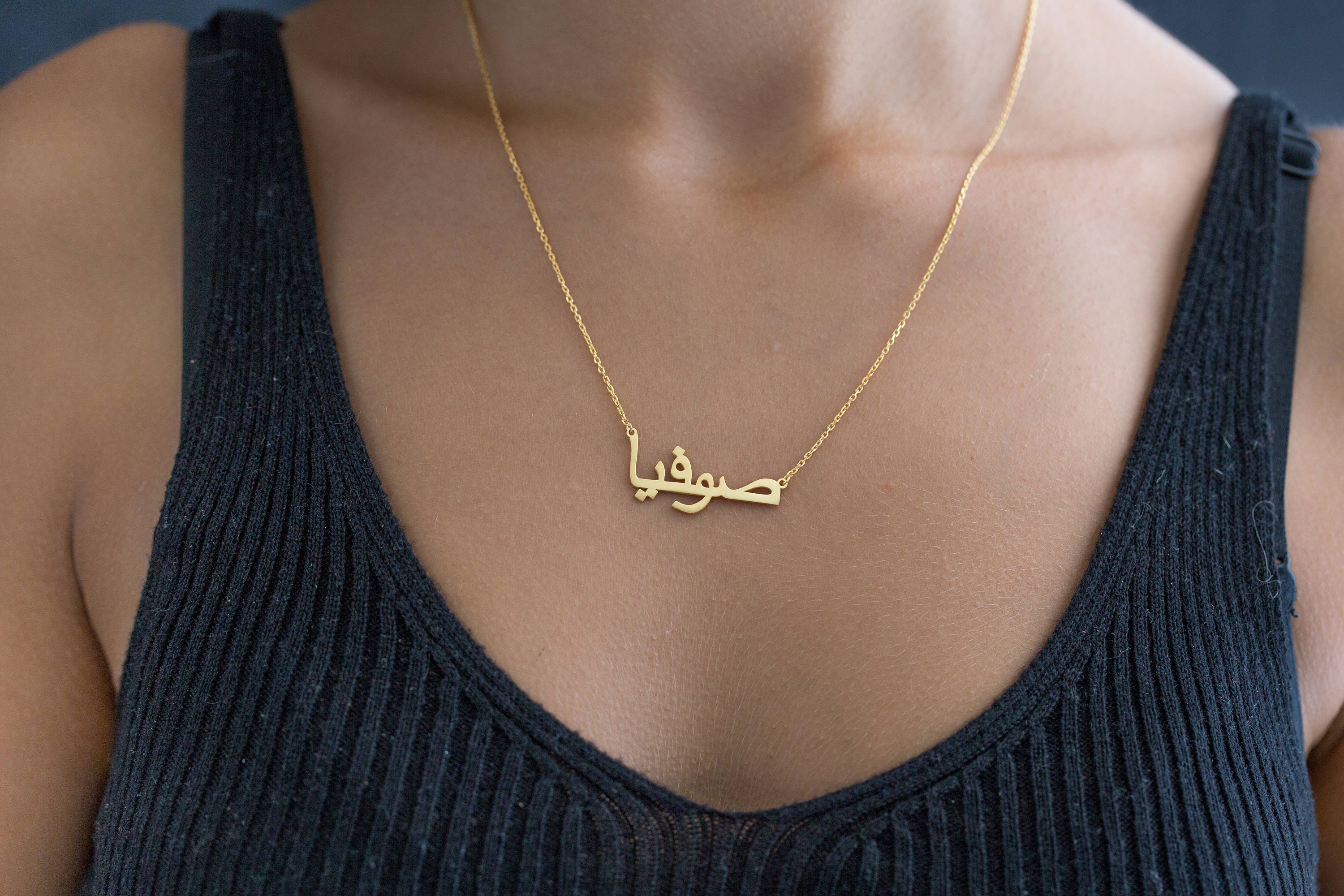 arabic jewelry customized chain any a pear calligraphy round personalized pendant fine name gold shape or k l es sam necklace rectangular standard with products