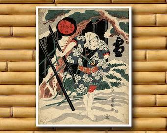 Japanese Art Decor Asian Samurai Print Japan Retro Poster (J108)