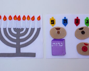 Hanukkah Gift / Chanukah / Double Page / Jewish Holiday Gift / Sensory Toy For Toddler And Baby / Quiet Book Page / Unique Gift /