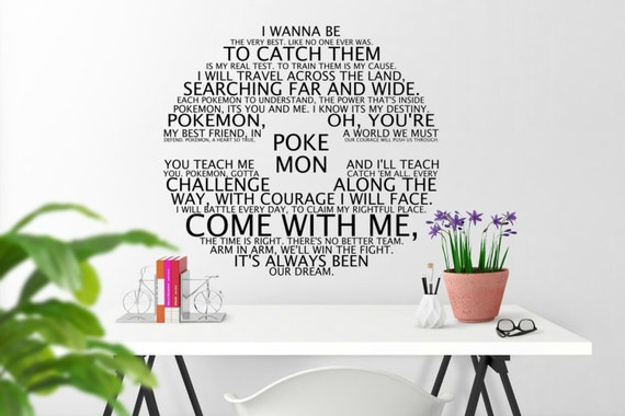 Items Similar To Pokemon Theme Song Pokeball Vinyl Wall Decal For Teen/  Pre Teen/ Boy Or Girl Bedroom, Playroom, Or Gameroom B1G1 On Etsy