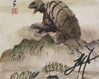 Gamera Japanese watercolor painting