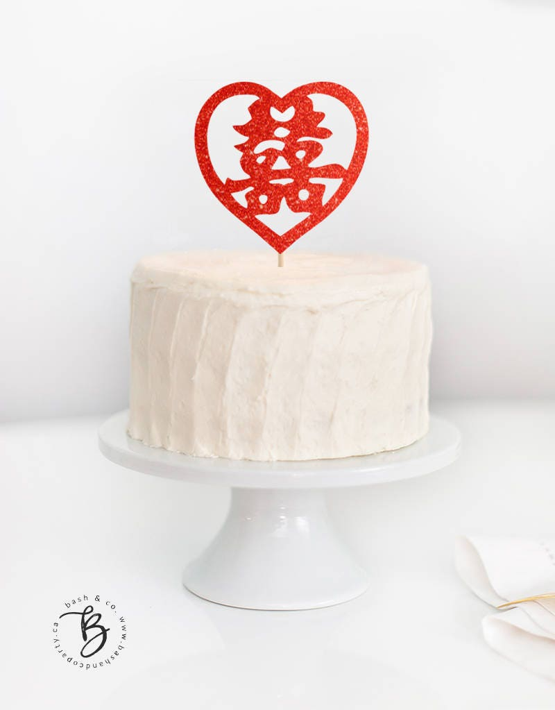 Double Happiness Wedding Cake Topper Double Happiness Symbol