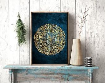 Instant Download -Al Asr - Islamic wall art - Surah Al Asr - Islamic gifts - Islamic art - gold calligraphy - DIGITAL DOWNLOAD