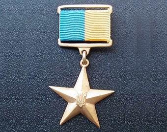 GOLD star Ukrainian order of HERO of UKRAINE