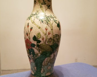 Very Beautiful Chinese Porcelain Vase.