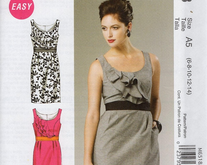 McCall's 6518 Sewing Pattern Free Us Ship Ruffle Scoop Neck Dress Size 14/22 Bust36 38 40 42 44 2012 (Last size left)  new