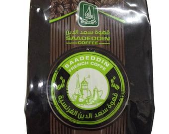 French Hazelnut coffee, Saadeddin coffee, 250g