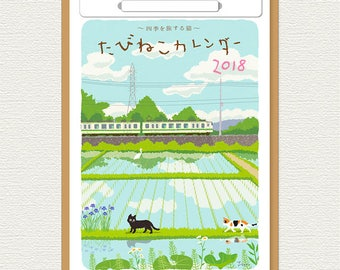 June Start ----TABINEKO Calendar 2018 (Wall hanging & desktop / design-B )  Cat Illustration Calendar B5 size