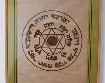 Priestly Blessing Kabbalah Birkat Kohanim Wooden engraved