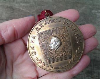Vintage Brass Medal, Communist Medallion, Profile of Bulgarian Communist Leader Georgi Dimitrov, Collectible Emblem, Gift Idea